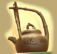 Pu-erh Tea Pot