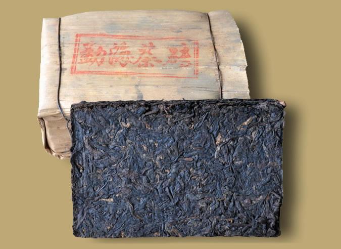 Yubang Menghai Pu-erh Brick