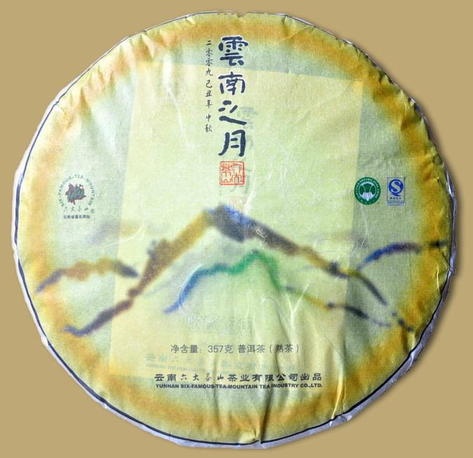 6FTM Yunnan Moon Pu-erh Cake