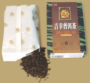 CNNP Ji Xing Pu-erh Tea
