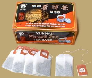 CNNP Pu-erh Tea Bags