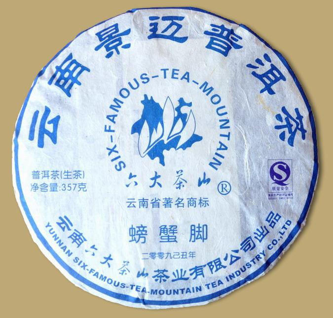 6FTM Jingmai Pang Xie Jiao Pu-erh Cake