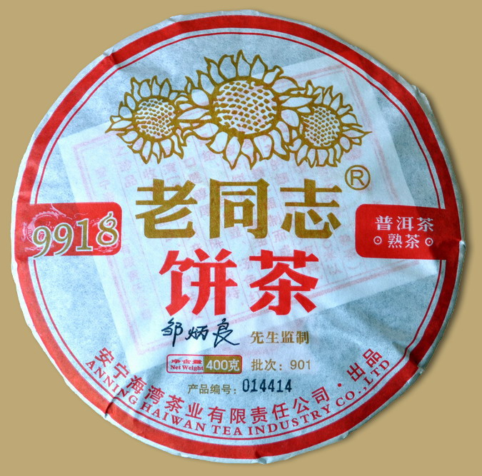 Haiwan 9918 Pu-erh Cake