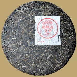 Haiwan 7548 Raw Pu-erh