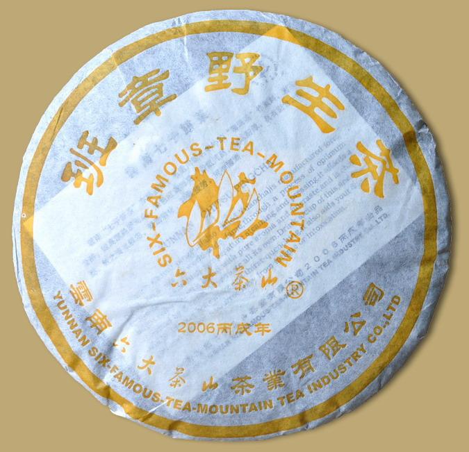 6FTM Banzhang Raw Pu-erh