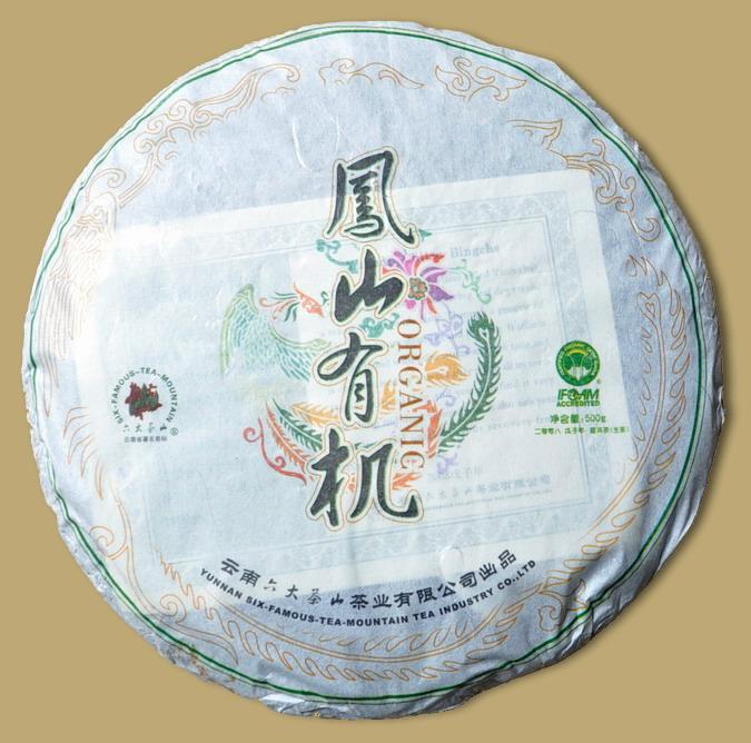 6FTM Fengshan Organic Raw Pu-erh