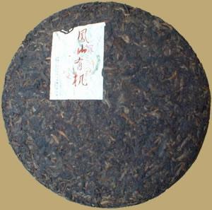 6FTM Fengshan Organic Ripe Pu-erh Cake