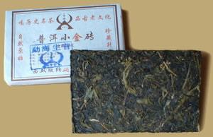 Bishengxiang Raw Pu-erh Brick