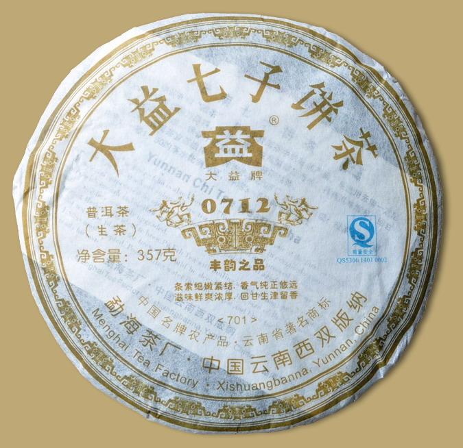 Menghai 0712 Pu-erh Cake