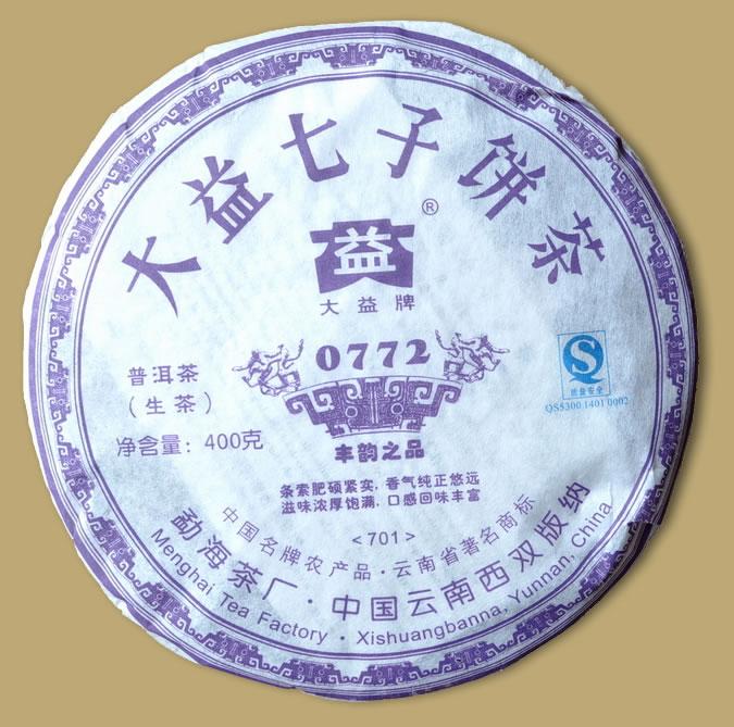 Menghai 0772 Pu-erh Cake