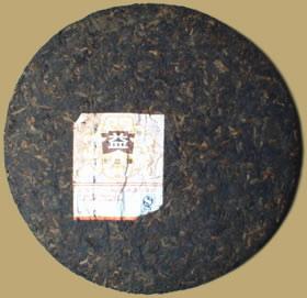Menghai 7262 Pu-erh Beeng Cha