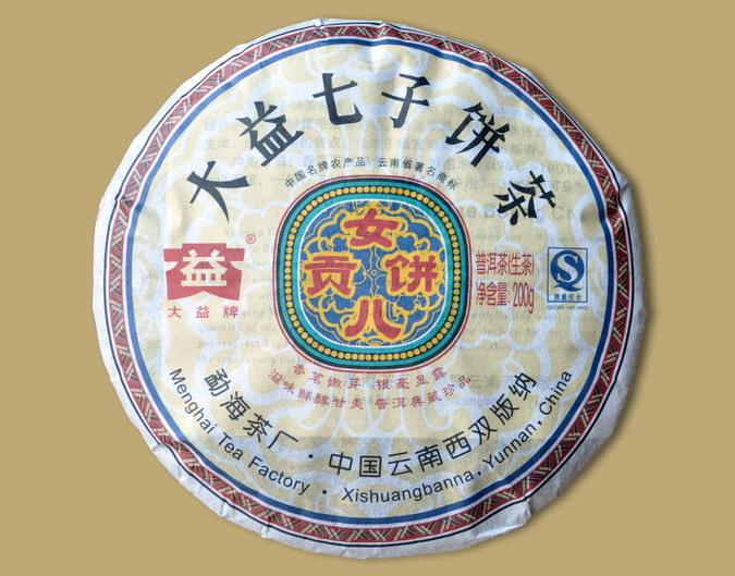 Menghai Nu Er Gong Bing