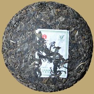 Fengqing Hei Shan Cha