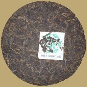 Fuhai Green Label Pu-erh Beeng Cha