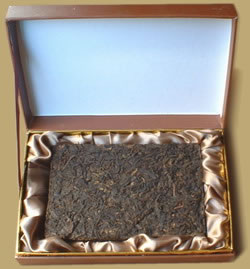 Gift Ripe Pu-erh Brick