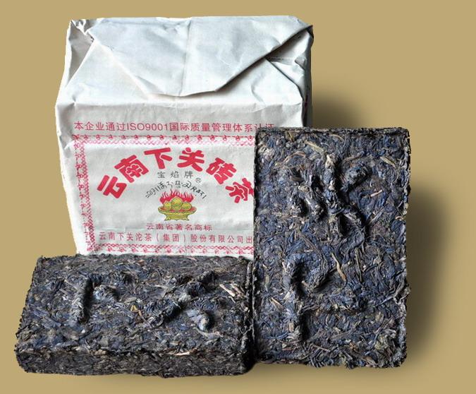 Xiaguan Baoyan Pu-erh Brick
