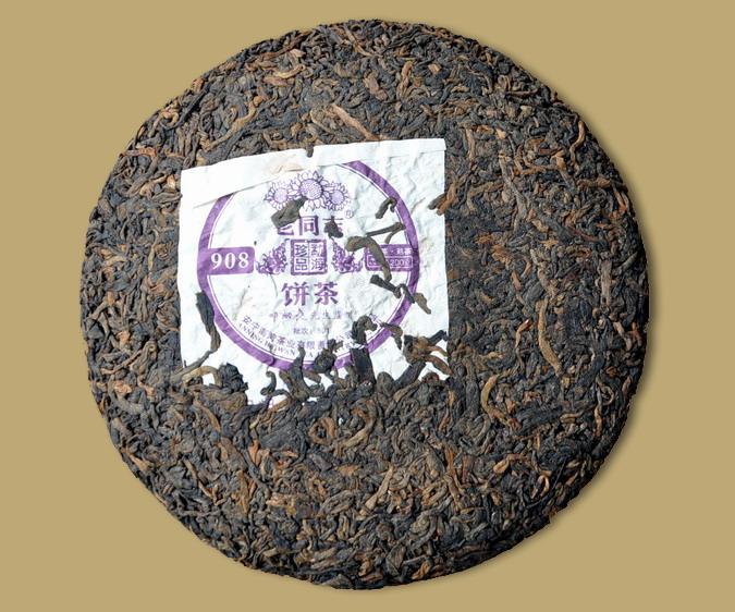Haiwan 908 Pu-erh Cake