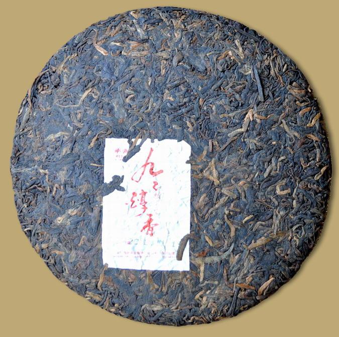 Haiwan 99 Chunxiang Pu-erh