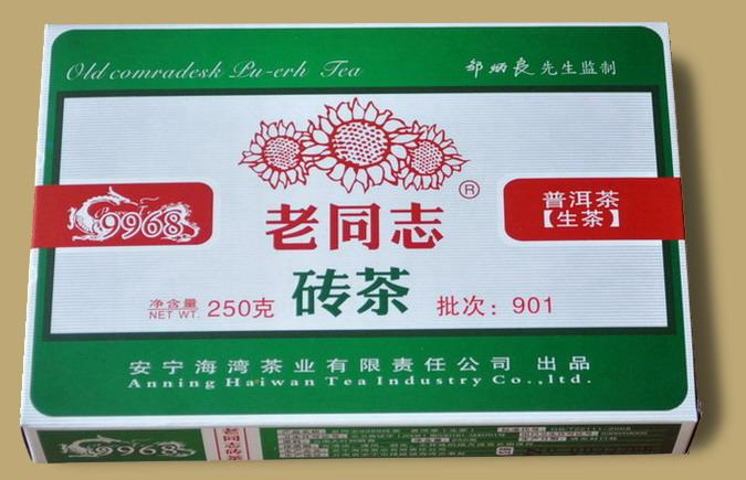 Haiwan 9968 Raw Pu-erh