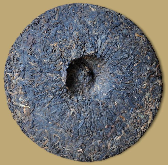 Haiwan 9978 Pu-erh Cake