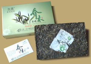 Haiwan Arbor Tree Raw Pu-erh Brick