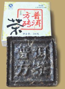 Haiwan Pu-erh Fang Zhuan