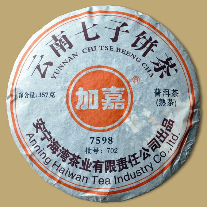 Haiwan 7598 JiaJia Pu-erh Beeng Cha