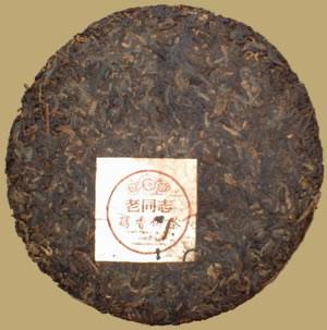 Haiwan Lao Tong Zhi Chunxiang Pu-erh