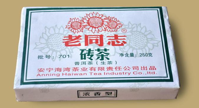 Laotongzhi 07 Raw Pu-erh Brick