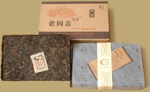 Lao Tong Zhi Ripe Pu-erh Brick