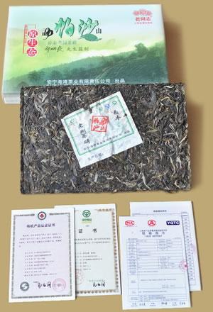 Haiwan Organic Pu-erh Brick