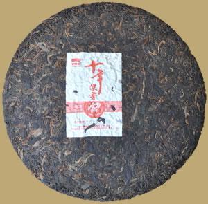 Haiwan Shi Nian Cheng Xiang