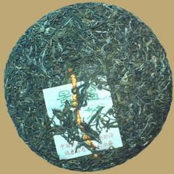 Hongtaichang Jingmai Old Tree Pu-erh