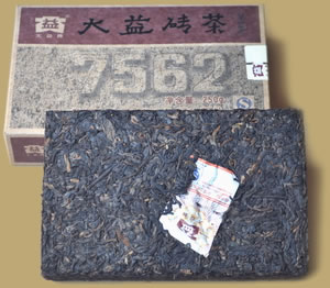 Menghai 7562 Pu-erh Brick