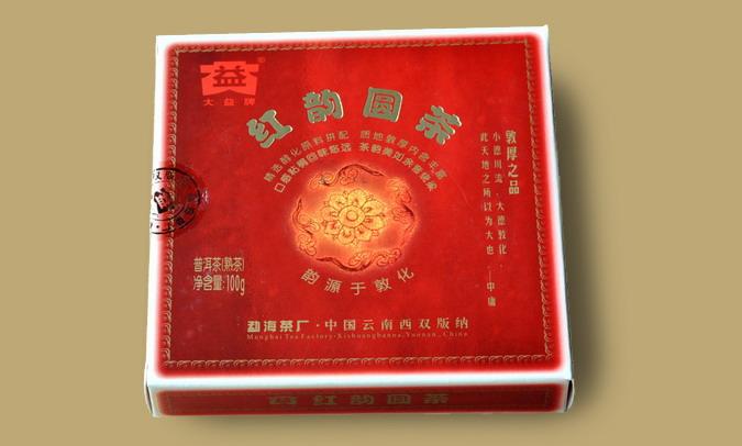 Menghai Hong Yun Yuan Cha