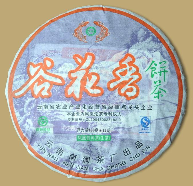 Nanjian Gu Hua Xiang Pu-erh Cake