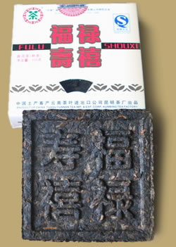 Fu Lu Shou Xi Ripe Pu-erh Brick