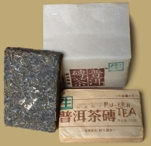 Tianpin Raw Pu-erh Brick