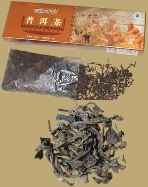 Tianpin Loose Leaf Pu-erh Tea