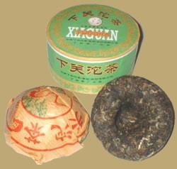 Xiaguan Tuocha Box