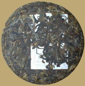 Yubang Arbor Tree Spring Bud