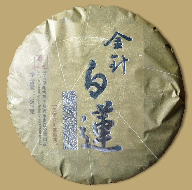 Yubang Golden Needle White Lotus