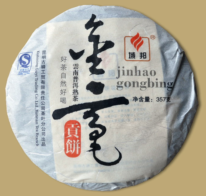 Yubang Jinhao Tribute Pu-erh Cake