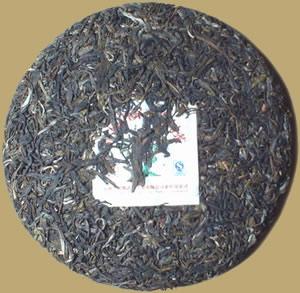 Yubang Jingmai Arbor Tree Pu-erh Cake