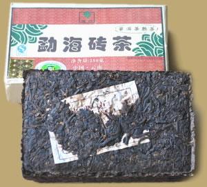 Yubang Ripe Pu-erh Brick