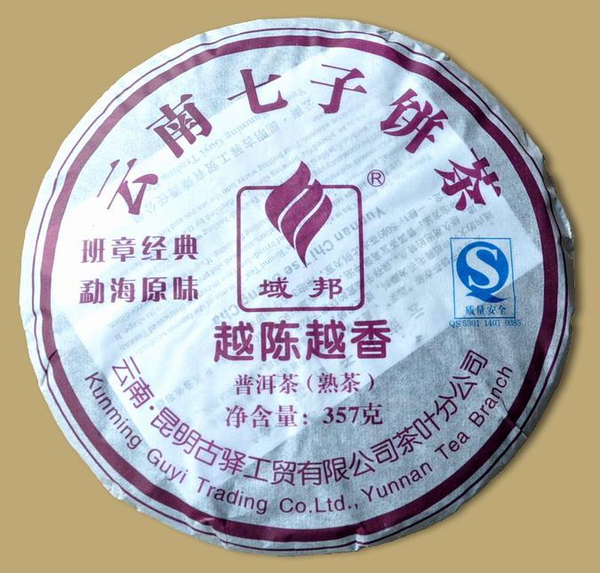 Yubang Yue Chen Yue Xiang Banzhang