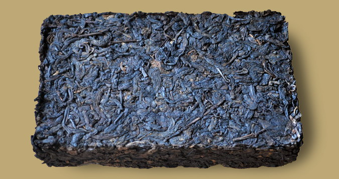 CNNP Yunnan Pu-erh Brick
